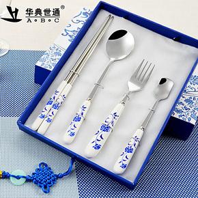华典世通 青花瓷礼品餐具 不锈钢餐具 韩式创意叉勺 勺子筷子叉子