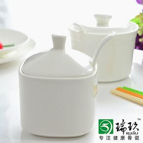 瑞玖 正品纯白骨瓷方调料罐骨质瓷陶瓷方形调味罐调味瓶送调料勺