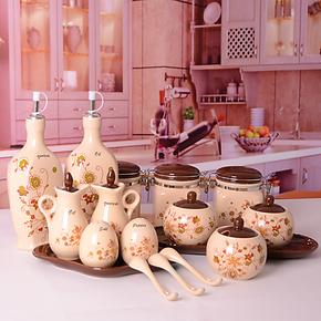 厨房用品 调味罐陶瓷套装调料盒调味盒创意调料瓶储物罐 正品特价