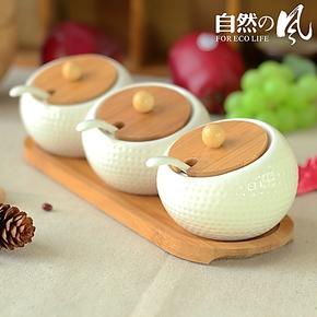 【自然の風】宜家风高尔夫球面陶瓷竹木调味罐调料瓶调味盒三件套