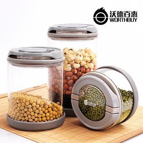 沃德百惠 宜家高硼硅玻璃密封罐奶粉罐茶叶罐储物罐 透明耐热热卖