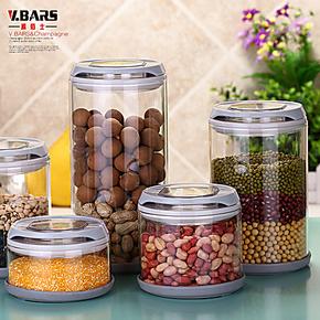 玻璃储物罐宜家厨房收纳瓶糖果食品奶粉罐咖啡密封罐套装4个包邮