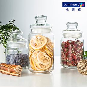 [三件包邮]乐美雅 储物玻璃瓶 玻璃储物罐 玻璃瓶子密封罐 收纳罐