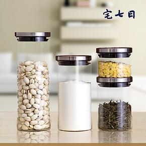 宅七日 耐热玻璃储物罐 密封罐 奶粉罐 茶叶罐 收纳瓶子 糖罐子