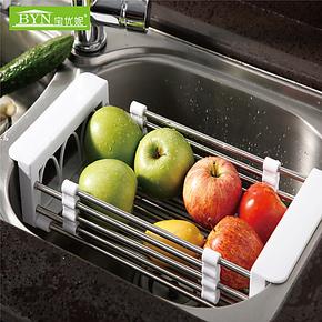 宝优妮 厨房餐饮用具 厨房置物架 沥水架沥水篮 水槽架碗架洗菜篮