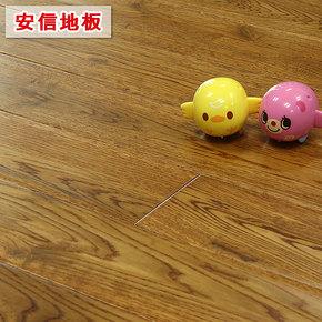 【装修节】安信地板 橡木手刮仿古全实木地板 美式阳光