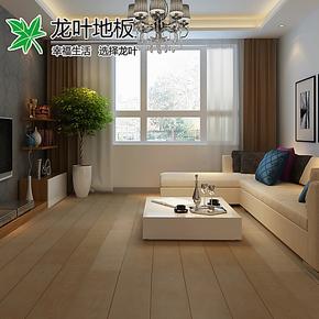 欧式仿古浮雕白色/龙叶2731家用地热地暖E0 复合强化木地板  特价