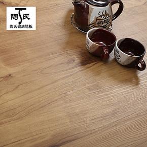 陶氏PVC锁扣健康地板 品牌厂家直销浴室厨房可用防腐防水地板J318