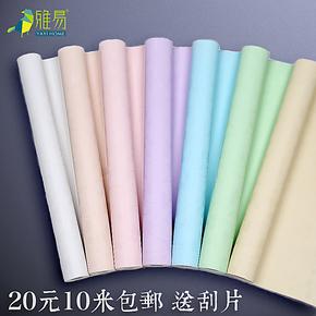 PVC自粘墙纸纯色加厚压纹贴客厅卧室壁纸家具翻新贴 10米区域包邮