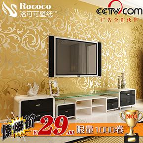T热CCTV.com 洛可可 卧室壁纸 电视墙背景电视背景墙纸 客厅墙纸