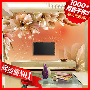 塞丽雅 电视背景墙墙纸壁纸客厅卧室浪漫温馨大型壁画自粘加厚画