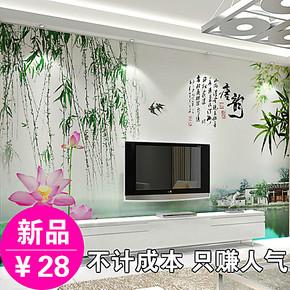 大型壁画 电视背景墙纸 客厅沙发无纺布壁纸 卧室简约墙布 山水情