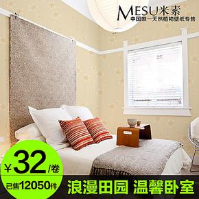 T米素壁纸 温馨卧室背景墙纸壁纸 欧式碎花田园风格墙纸 彩蝶花坊
