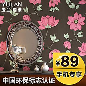 玉兰墙纸温馨卧室客厅电视背景墙田园大花壁纸欧式时尚特价