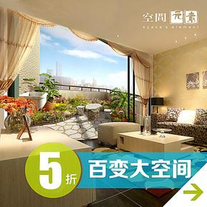 空间元素 3D立体客厅沙发背景墙卧室温馨浪漫壁纸墙纸大型壁画
