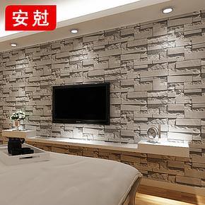 安尅 立体仿砖纹壁纸 PVC卧室客厅电视墙背景墙纸 砖块店面时尚