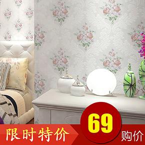 HYARTE壁纸 无纺布墙纸卧室 韩式田园小花壁纸 粉色温馨浪漫特价