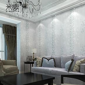 【预售】米素 现代简约壁纸 无纺布电视墙纸 卧室客厅背景墙