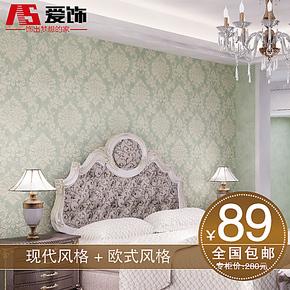 爱饰墙纸 客厅卧室餐厅背景墙 复古欧式纯色壁纸 竖条纹绿色特价