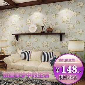 C-12洛可可壁纸 环保无纺布纱线工艺 美式乡村风格 客厅卧室墙纸