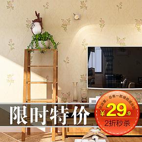 仟利环保壁纸浪漫田园小花清新墙纸温馨卧室背景墙PVC壁纸