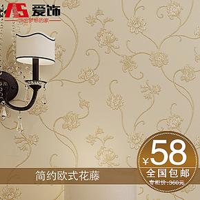简约欧式壁纸纱线鎏金无纺布墙纸卧室温馨田园藤花客厅床头背景墙