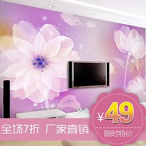 高清简约电视墙纸 沙发 卧室 客厅壁纸墙纸定制墙画炫彩白色莲花