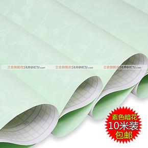 包邮 加厚暗纹 绿色蔓藤 PVC自粘墙纸壁纸 素色卧室墙纸 10米2072