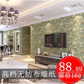 雅衡无纺布墙纸 美式田园卧室壁纸 客厅墙纸满铺壁纸RM-008