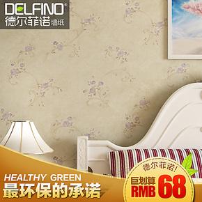 德尔菲诺68150壁纸 无纺布墙纸 田园 卧室满铺 钩花 米黄色 碎花