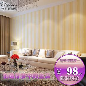C-5洛可可壁纸 洒金无纺布 现代时尚宽竖条条纹 客厅卧室墙纸CY-A