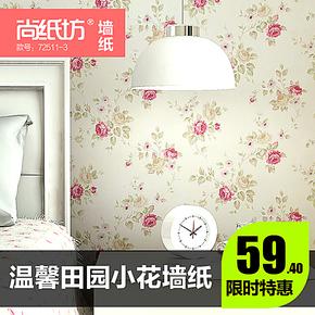 T尚纸坊壁纸 温馨田园小花壁纸72511无纺布壁纸卧室满铺墙纸