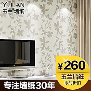 玉兰墙纸进口时尚无纺布 卧室客厅电视背景墙床头壁纸环保奢华e1