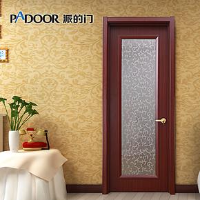 PADOOR/派的门 室内实木复合套装木门 卧室免漆门 厨卫门PBL001