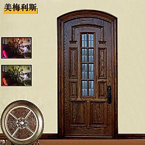 美梅利斯 欧式浮雕原木门 100%纯实木门 厂家直销 3套包安装 Y17