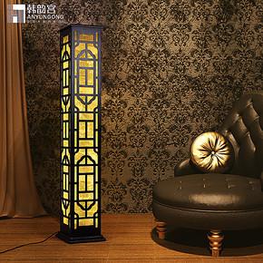 韩韵宫 LED落地灯古典中式客厅灯饰卧室复古木艺雕花羊皮艺术灯具