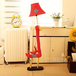 欣兰雅舍 客厅简约创意宜家 落地灯 现代时尚卡通 卧室 床头台灯