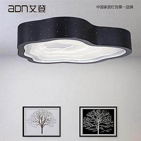 艾登灯饰 客厅吸顶灯 创意吸顶灯 艺术灯具 卧室吸顶灯 餐厅灯具
