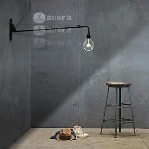 【设计师的灯】北欧美式法式工业风 阳台过道复古灯 小号悬臂壁灯