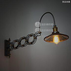 【设计师的灯】Loft RH 复古北欧美式乡村工业 伸缩剪刀贴镜壁灯