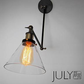 JULY就来 工业復古RH设计师的灯风格泰坦双节壁灯-锥形
