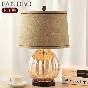 凡丁堡 欧式台灯 美式台灯 卧室床头台灯 现代装饰创意台灯 096