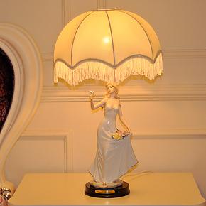 海上海创意时尚个性艺术陶瓷布艺装饰台灯婚房卧室床头灯婚庆礼物