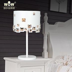 丽尔佳 现代时尚台灯现代水晶灯 卧室床头灯客厅灯个性创意灯具