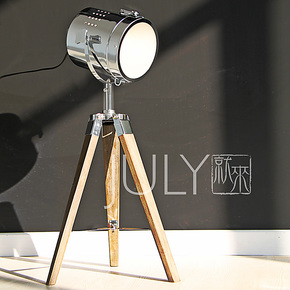 JULY就来 设计师款北欧宜家简约个性航海王台灯-经典版
