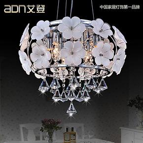 艾登灯饰 水晶餐厅吊灯 简约时尚吊灯现代餐厅灯水晶灯铁艺玻璃灯
