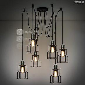 【设计师的灯】Loft 乡村工业复古 创意餐厅 复古六灯小铁架吊灯