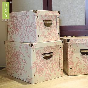包邮班费斯纸质收纳箱大号有盖收纳盒衣物整理箱折叠储物箱百纳箱