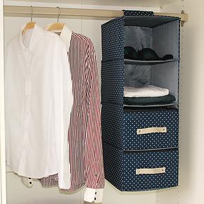 天纵创意家居 衣柜收纳挂袋 强承重 悬挂式收纳袋 布艺储物袋多层