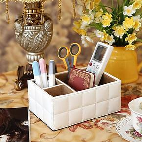 西雅路 白色羊皮纹皮革办公桌收纳盒大号创意遥控器桌面收纳盒